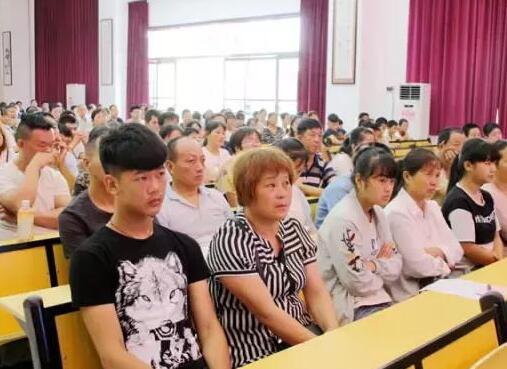 陕西轨道学校