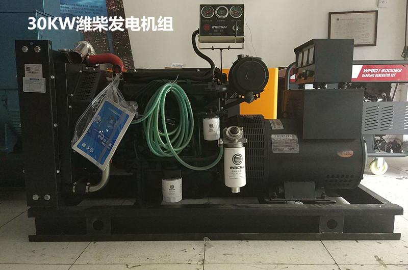具有价值的潍柴发电机|新款正宗潍柴发电机组市场价格