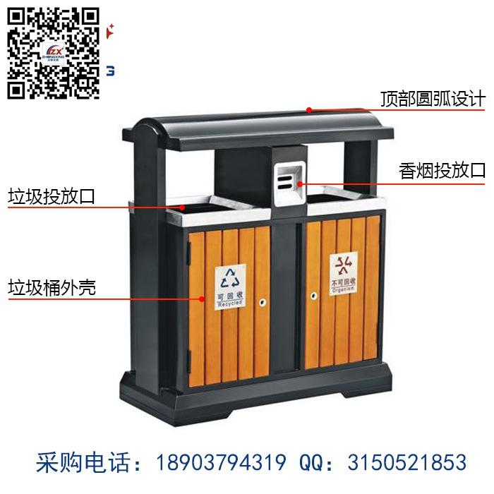 荆州垃圾桶,洛阳专业的垃圾桶供应