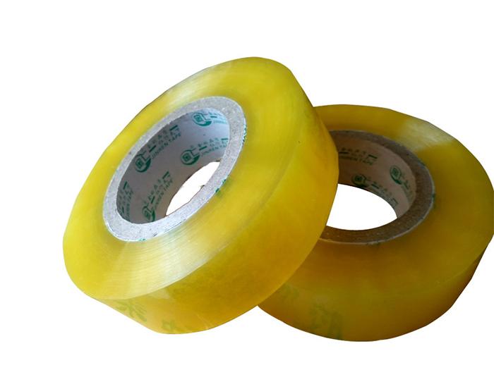 銀川價廉物美的封箱膠帶供應-西安封箱膠帶批發