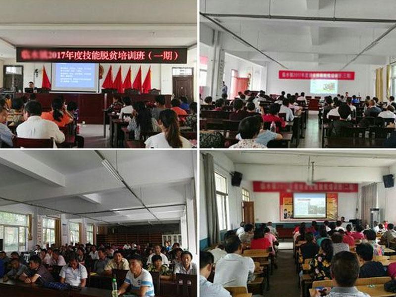 电脑就业培训-知名的广东软件技术人员就业培训