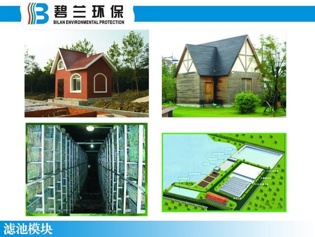 上海市划算的分散式污水净化站【供销】 农村污水监控设备