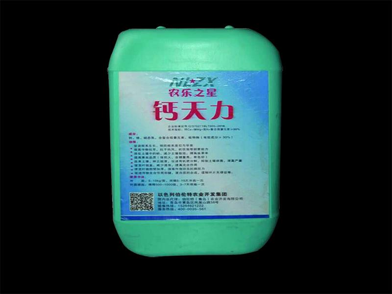 生根剂多少钱——专业的生根剂供应商推荐