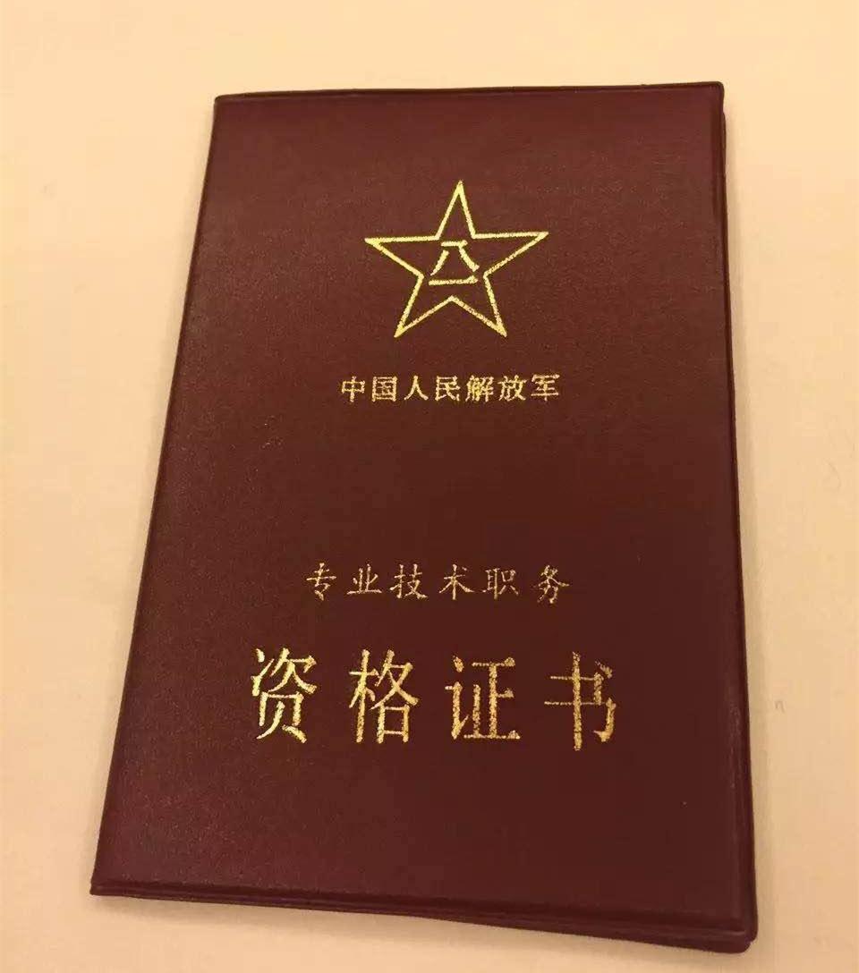 甘肃中医治疗肾病-陕西周到的中医治疗肾病