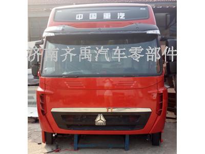 重汽T7H驾驶室总成 t7h驾驶室篓子壳 t7h驾驶室配件厂