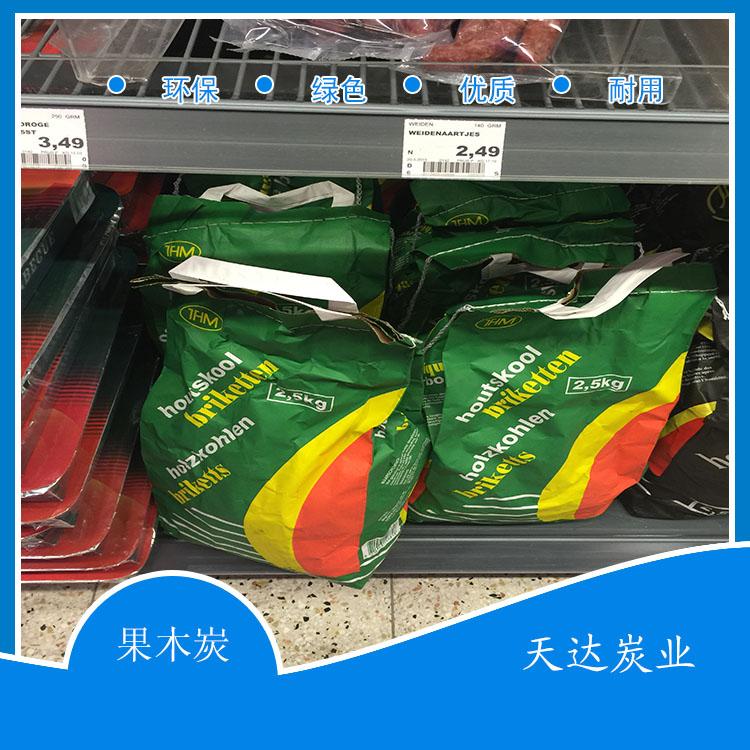 临漳烧烤专用果木炭