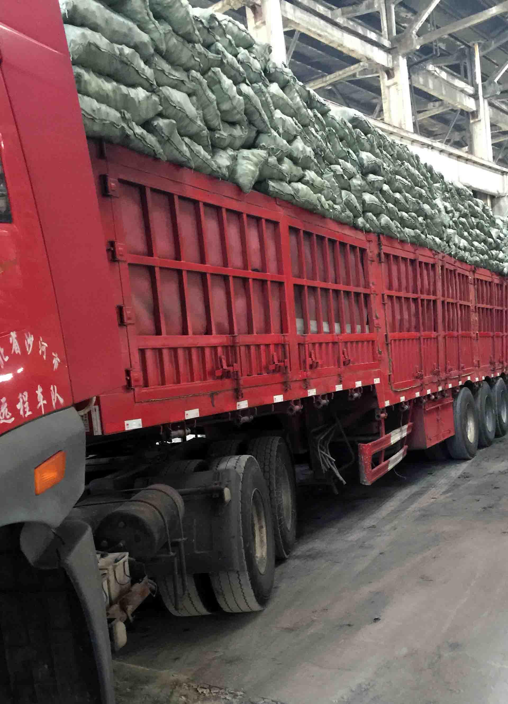 辽宁进口工业木炭-耐用的工业木炭推荐