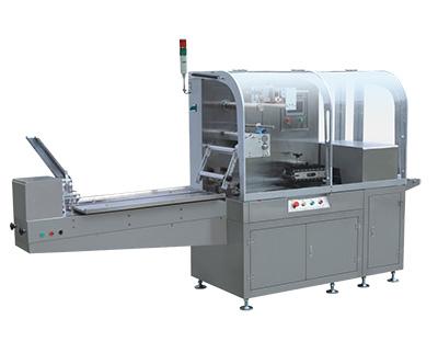 铝塑泡罩包装机_温州好用的350C往复式高速枕式医疗用品专用包装机批售