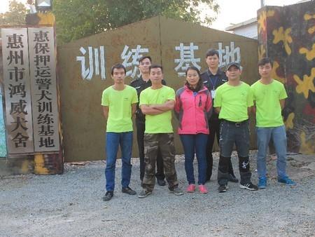 信誉好的惠州宠物培训就在鸿威犬舍-宠物培训学校