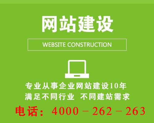 奉贤微信网站怎么制作:4000-262-263——书友网络供应有品质的微信网站服务