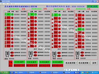 河北自动控制系统-潍坊优良的自动控制系统品牌推荐