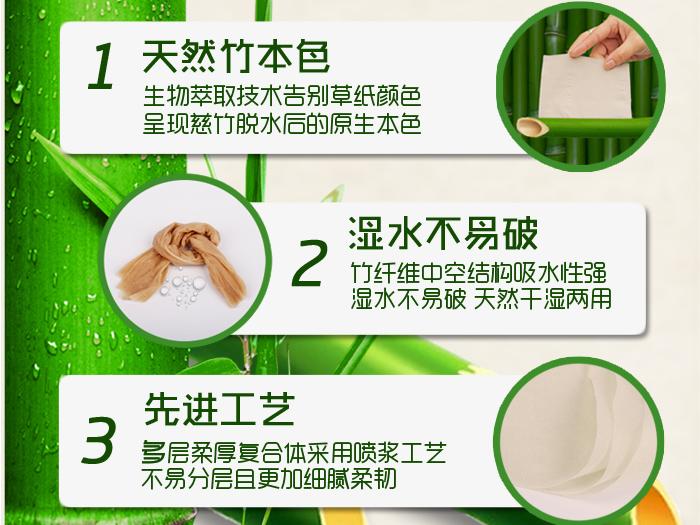 重庆惟鸥纸业供应同行中优质的重庆本色纸厂家 重庆本色卫生纸