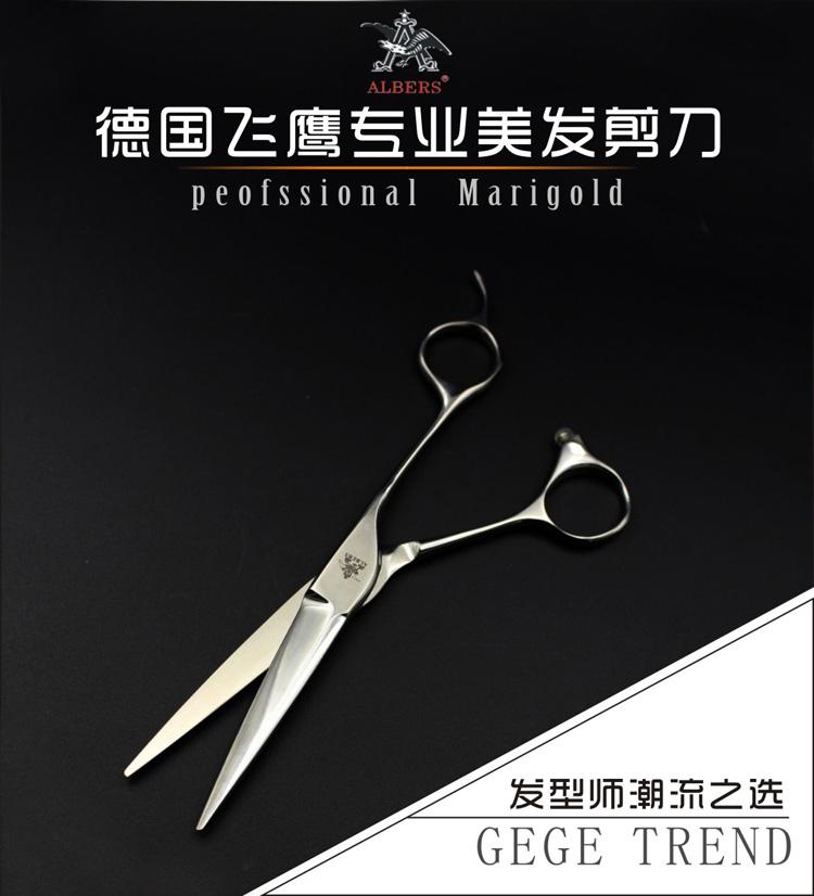 广州理发剪刀哪家好_好的干湿两用剪厂家