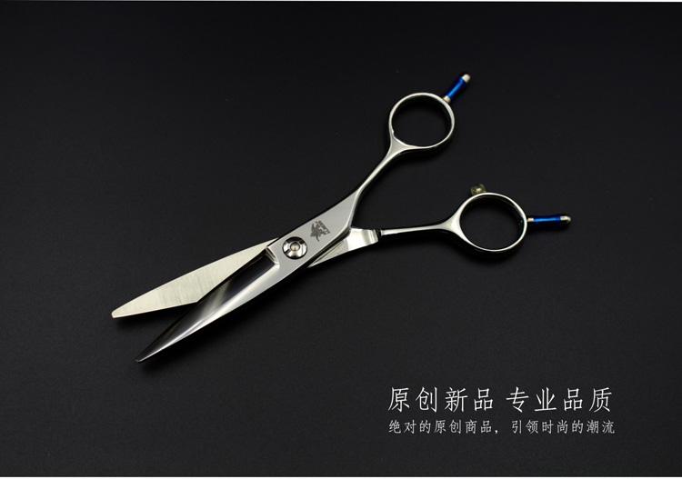 实惠的理发剪,广州市名恒美容美发倾力推荐,发型师专用剪刀