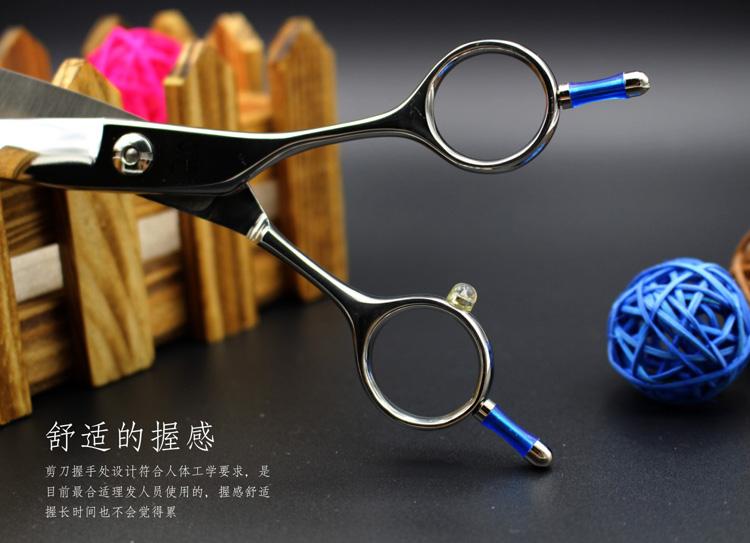 刘海修剪刀哪家好——广东上等理发剪哪里有供应