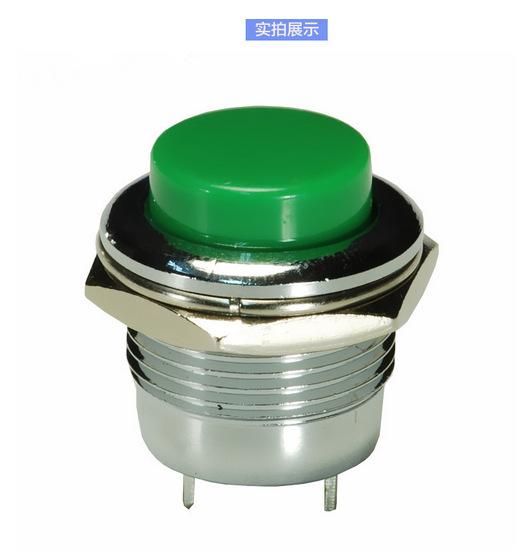 电饼铛开关-温州报价合理的按钮开关厂家推荐