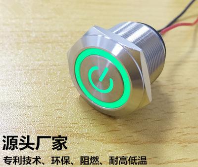 自行車音響開關-供應長豐測溫器件耐用的按鈕開關