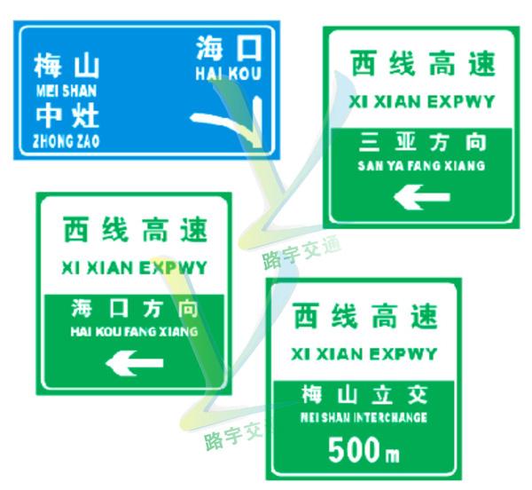 崇左標志牌廠家-廣西性價比高的交通標志牌