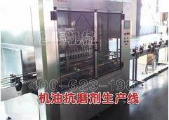 遼寧潤滑油灌裝機-山東實用的潤滑油灌裝機