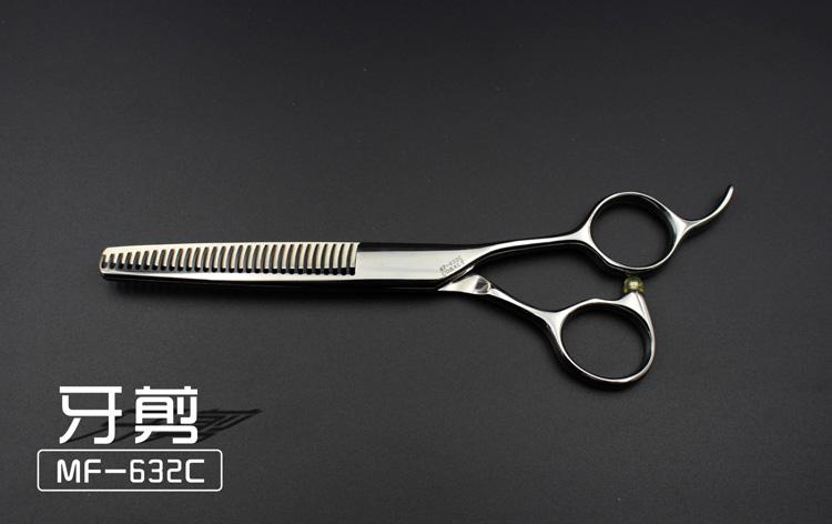 广州供应销量好的牙剪    不锈钢美发剪厂家