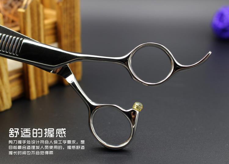 廣州供應劃算的牙剪   _專業美發剪刀廠家