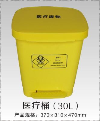武汉瑞美佳·声誉好的垃圾桶供应商_垃圾桶