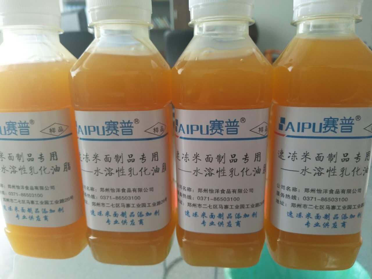 销量好的水溶性乳化油脂价位|海南雷竞技