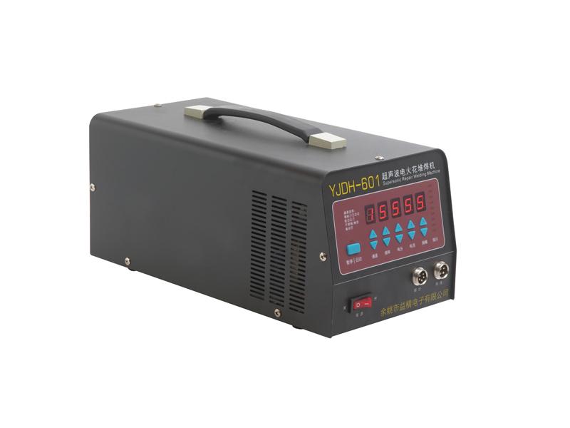 价格合理的机械冷焊修复_选购好用的冷焊修复机械就选余姚市益精电子