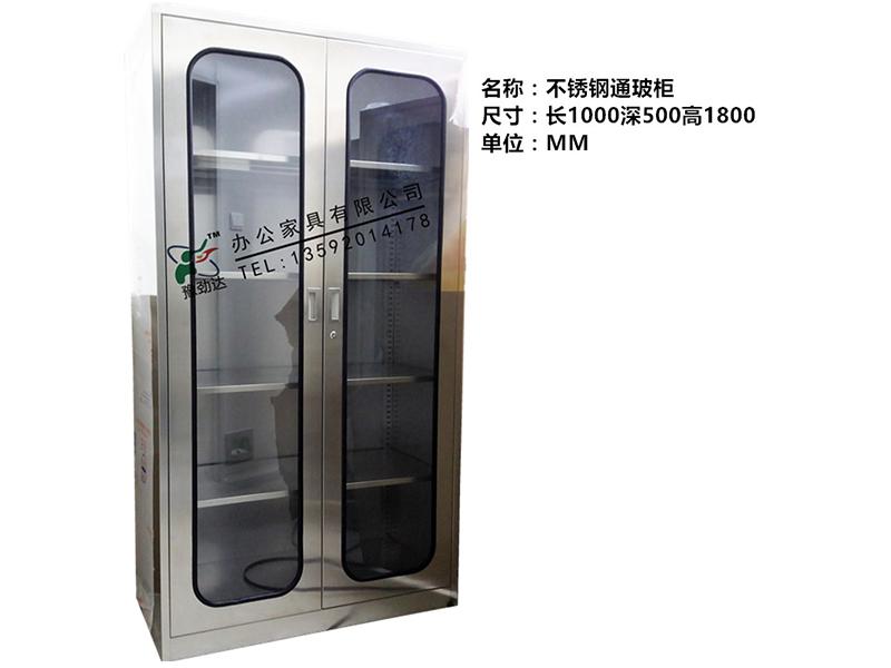 武汉西药柜厂家-哪里有销售耐用的不锈钢文件柜