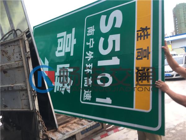 廣西交通標志牌-銷量好的交通標志牌在哪能買到