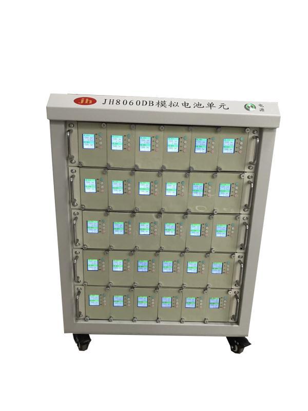 电池模拟电源_抢手的电子测量仪器在惠州哪里可以买到