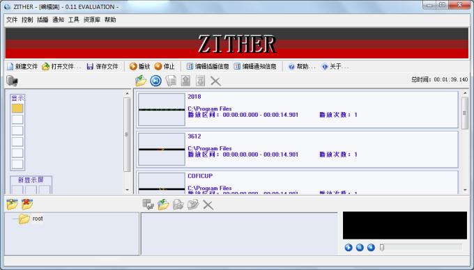 北京竞赛打分软件-优惠的竞赛打分软件在郑州哪里可以买到