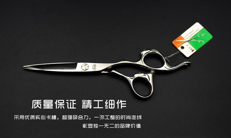 剪刀4EB专业供应商,理发用剪好不好