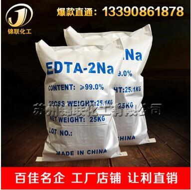 草酸哪家有——苏州锦联化工有限公司_专业的EDTA二钠提供商
