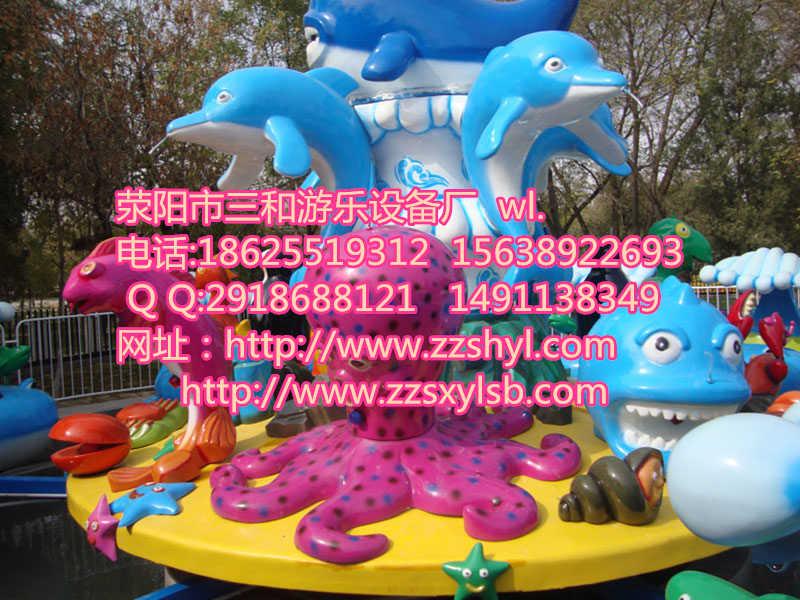 加盟激战鲨鱼岛图片_24人儿童游乐设施激战鲨鱼岛厂价供货