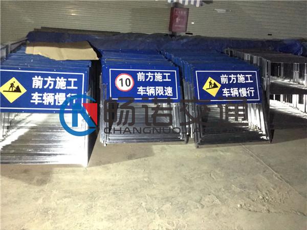 广西道路施工牌厂家批发|买性价比高的道路施工牌当然是到南宁畅诺交通了
