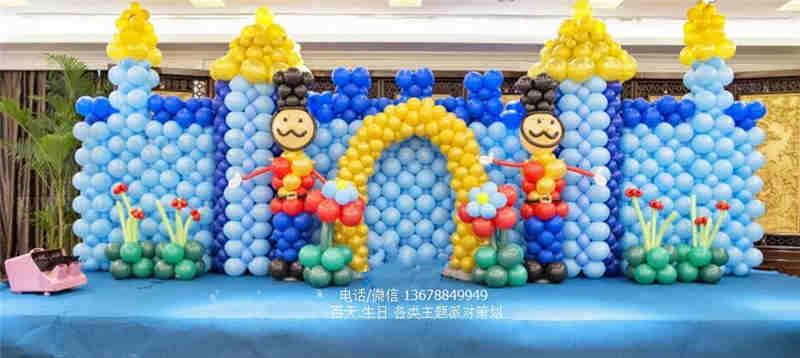 青岛专业的青岛气球装饰公司推荐-生日放飞气球