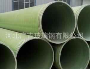 质量良好的玻璃钢管道,广吉倾力推荐——玻璃钢无机通风管道