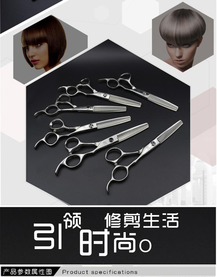 干湿两用剪多少钱-广东的宫本剪刀供应