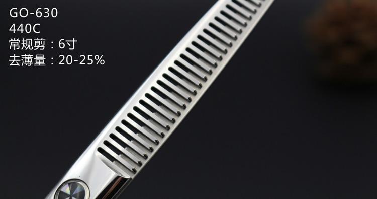 广州市名恒美容美发——质量好的宫本剪刀提供商 美发理发剪刀