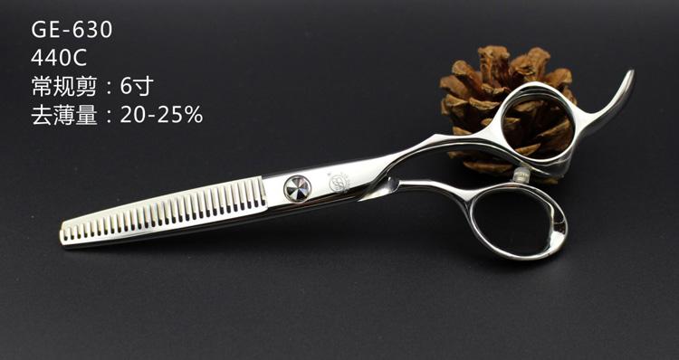 打薄剪多少錢|廣州哪里有售賣宮本剪刀