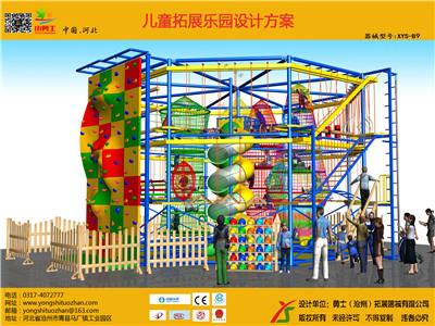 沧州儿童拓展器械上哪买,北京儿童拓展器械