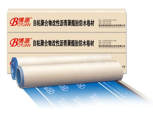 山东自粘聚合物改性沥青防水卷材|潍坊物超所值的自粘聚合物改性沥青防水卷材出售