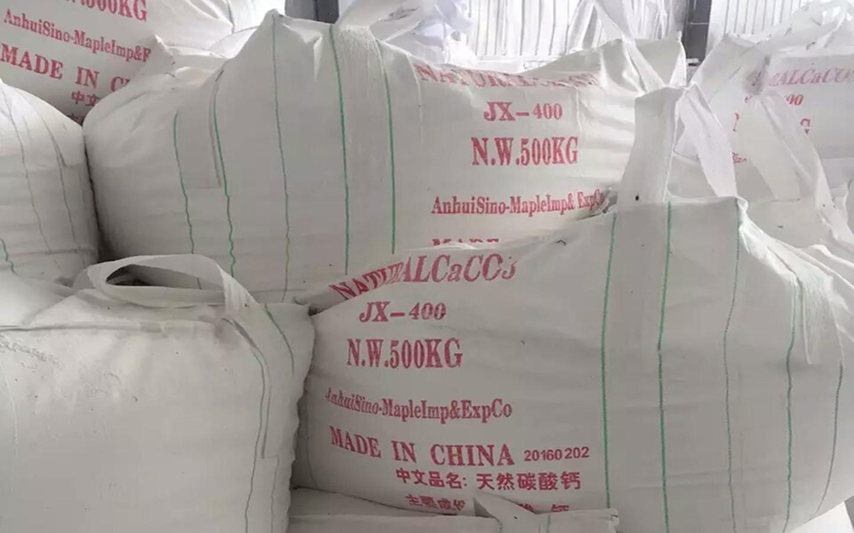 耐火材料厂-山东超值的耐火材料批发