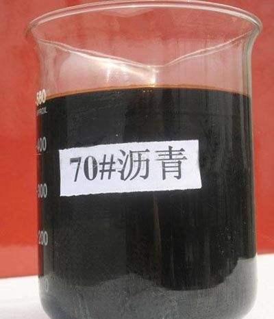 10號液體瀝青供應商_供應弘興石油化工好的液體瀝青
