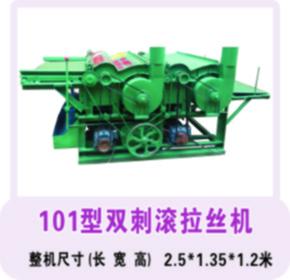 梳棉机多少钱一台,四川上等梳棉机供应