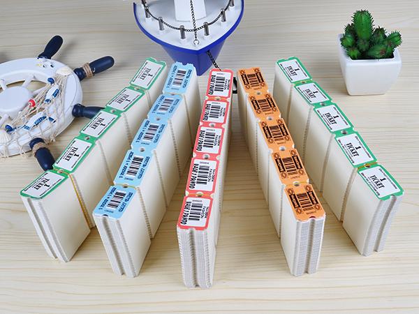 游戏机礼品劵彩票
