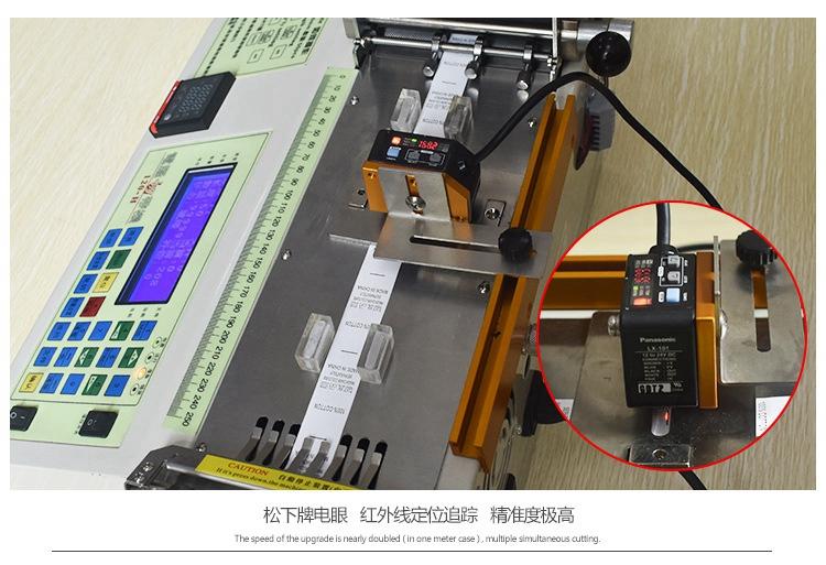 优质织带商标切带机专业生产厂家-专业的左隆机械兄力牌986A切带机铜拉链切带机制作商