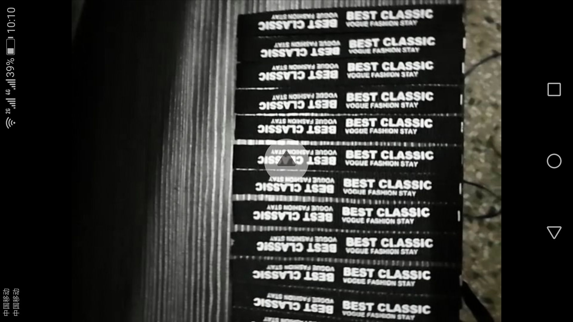 东莞切带机源头生产厂家(左隆机械)兄力厂|专业的左隆机械兄力牌986A切带机铜拉链切带机供应商_左隆机械有限公司