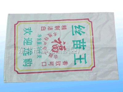 伦教蛇皮袋厂家_价格适中的蛇皮袋产品信息